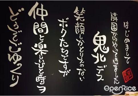 【酒·友】地道日本美酒美食,推杯换盏的深夜食堂
