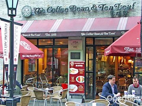 香啡缤 Coffee Bean&Tea Leaf