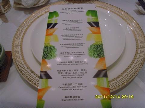 深圳富苑皇冠假日套房酒店-富临门中餐厅图片