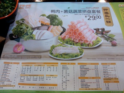 孕妇馅儿能吃菜单饺子的茴香吗图片