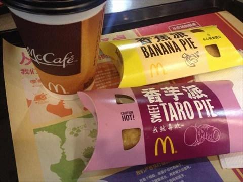 麦当劳地址,电话,价格,评价,菜单,推荐菜 - 天津南开
