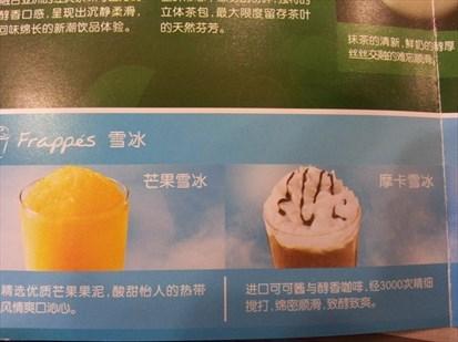 麦咖啡地址,电话,价格,评价,菜单,推荐菜 - 北京 - 开