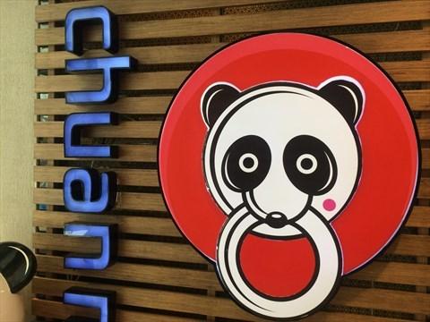 可爱的熊猫火锅