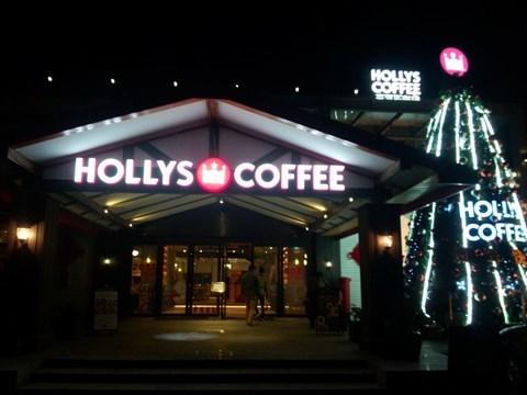 hollys coffee的相片 - 环岛路沿线)