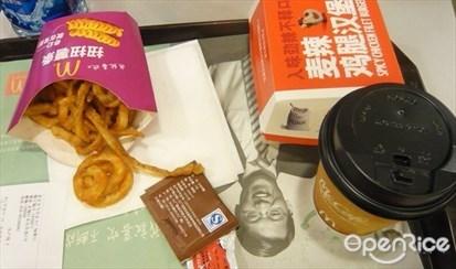 麦当劳的地址,电话,价格,评价,菜单,推荐菜 - 北京开